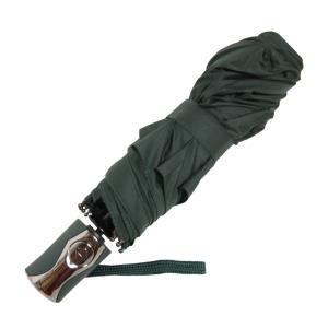 Pilsner Urquell folding umbrella - dark green